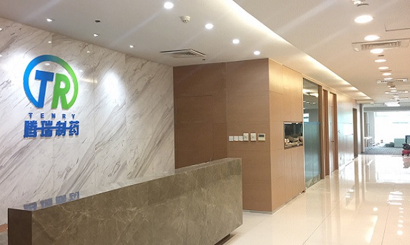 Shanghai Tenry Pharmaceutical Co., Ltd.(Headquarter)Notice of Office Relocation